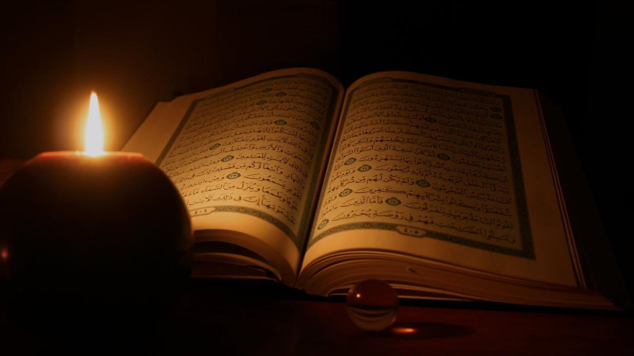 Why Muslims Celebrate Ramadan