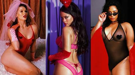 Rihanna Has Released A New Lingerie Range For Valentine's... And It's Seriously Hot