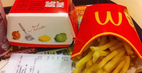 McDonald's Employees Reveal The Simple Hacks That Will Improve Your Experience Every Time