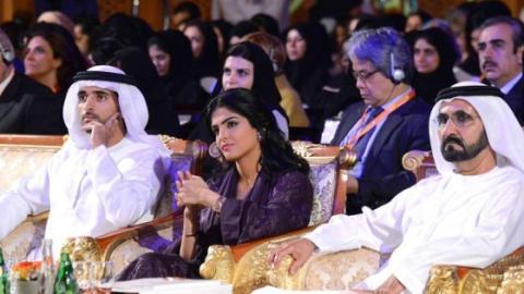 Meet Ameera al-Taweel: The Saudi Princess Breaking Down Every Stereotype