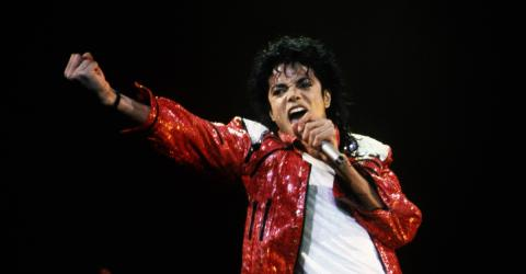 Michael Jackson: 5 Facts You May Not Have Known About The King of Pop!